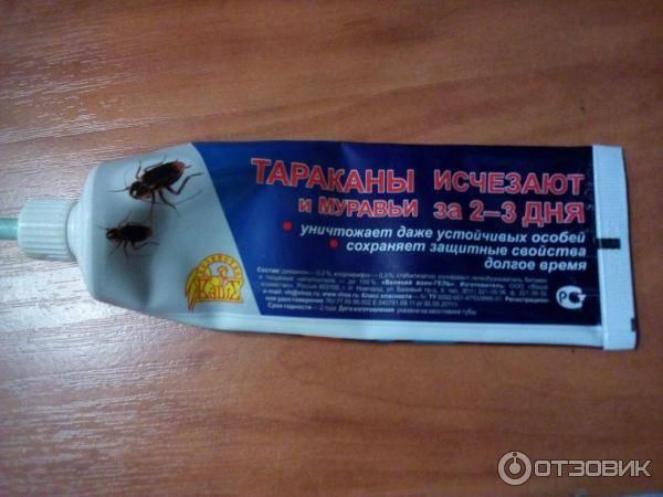 Комбат от тараканов: инструкция по применению, эффективность, отзывы