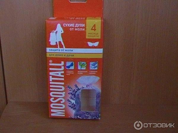 Как уберечь шубу от моли в домашних условиях - средства от моли