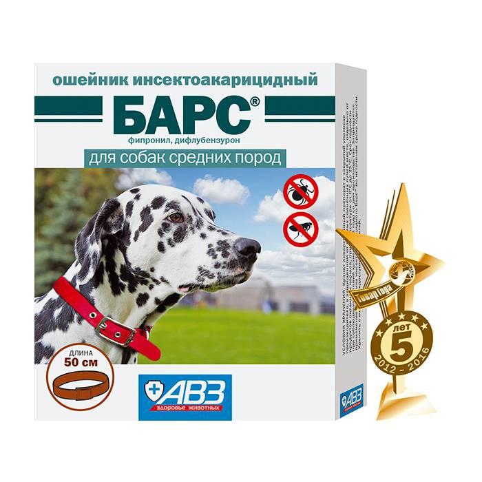 Средства барс для борьбы с блохами и клещами у домашних животных: обзоры, инструкции, отзывы