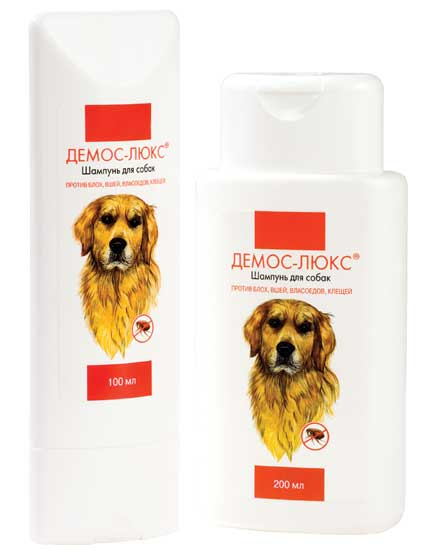 Лучшие шампуни от блох для собак и щенков