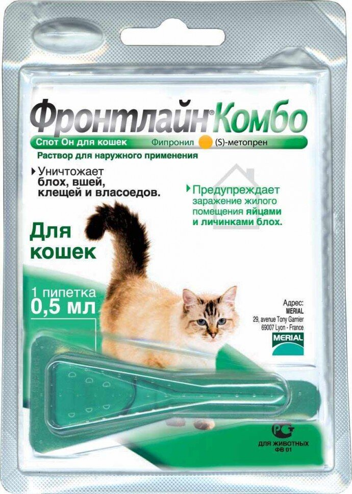 Капли фронтлайн от блох для кошек: отзывы и инструкция
