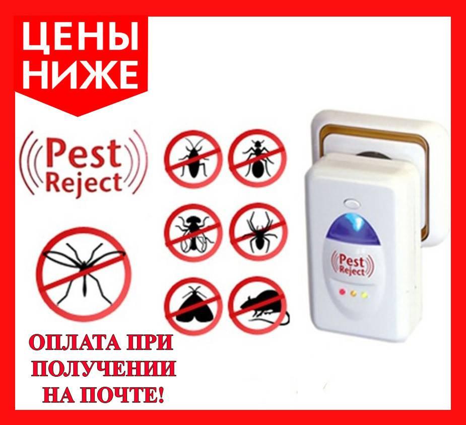 Электронный отпугиватель насекомых и грызунов pest reject отзывы