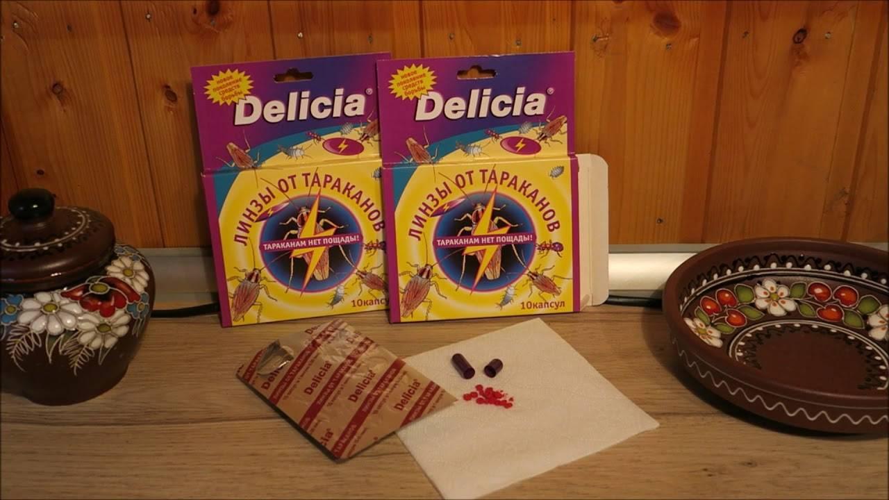 Порошок делиция (delicia) от муравьев- инструкция и отзывы