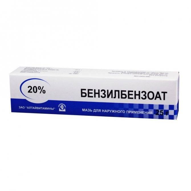 Бензилбензоат эмульсия: инструкция по применению, состав, цена, отзывы