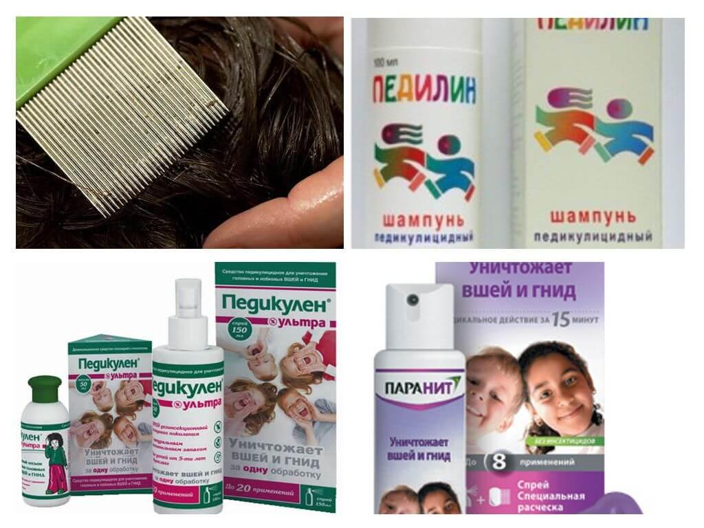 Лучшие средства от педикулеза для детей и взрослых