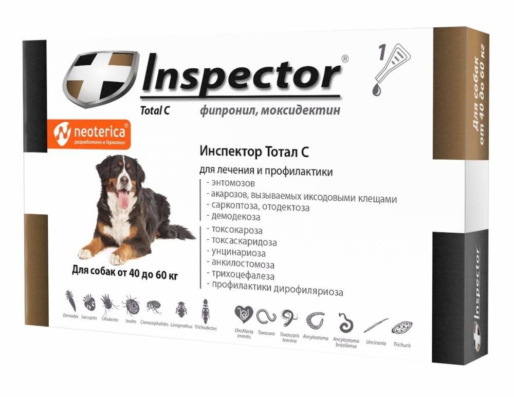 Инспектор тотал с для собак — инструкция по применению
