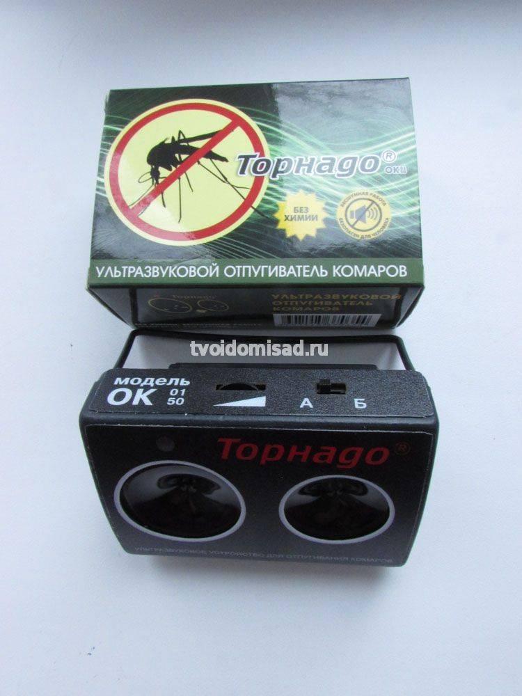 Ультразвуковой отпугиватель комаров: принцип действия, эффективность, рейтинг лучших