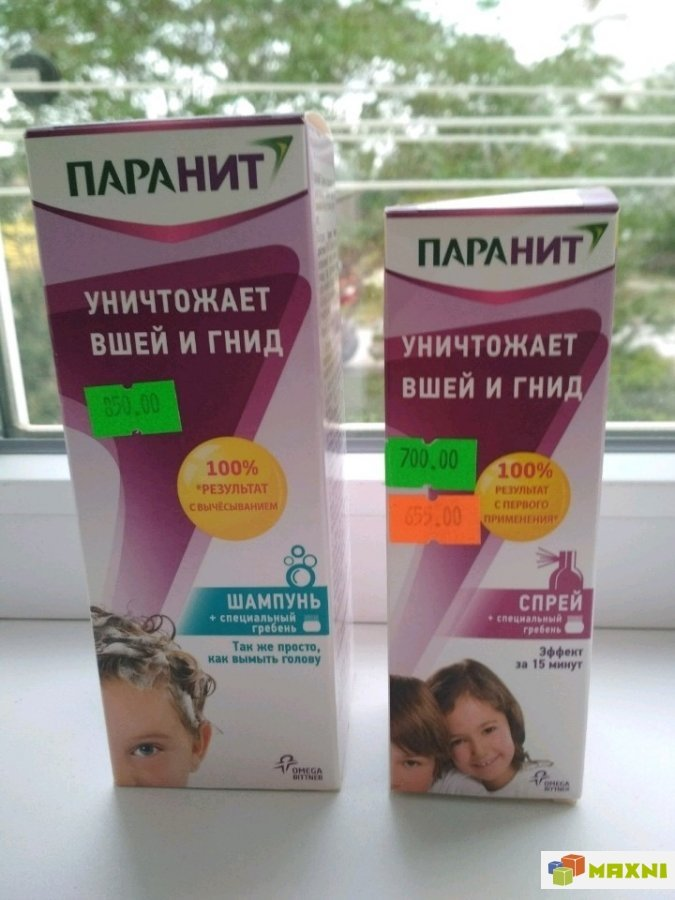 Средства от педикулеза – список, правила применения, отзывы. какие средства подходят для лечения ребенка, как избавиться от вшей и гнид
