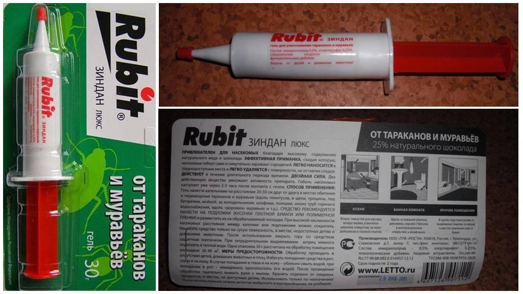 Rubit от тараканов: средство в виде геля, жидкости, инструкция, обзор