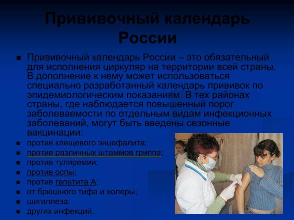 Прививка от туляремии, кому нужна, описание болезни и вакцины