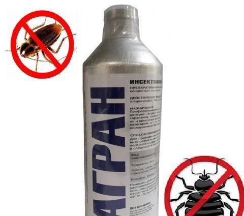 Средство агран от клопов и тараканов