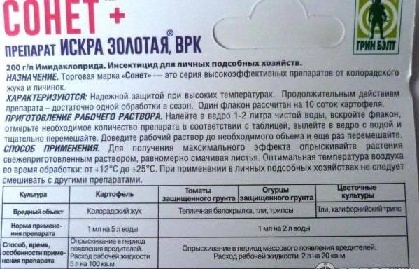 Регент 800 инструкция по применению и отзывы про препарат
