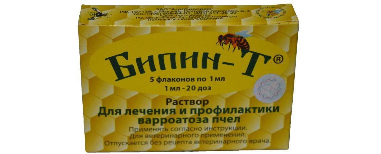 Препараты бипин и бипин-т для лечения варроатоза
