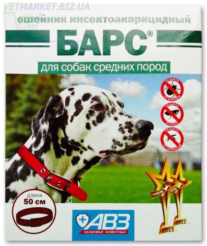 Ошейник барс для собак от блох и клещей препарат средство инструкция по применению ошейника барс в ветеринарии дозировка отзывы