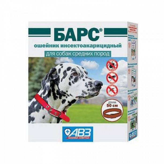 Барс от клещей и блох для собак и кошек (капли, спрей, ошейник) - инструкция по применению и отзывы   comp-plus.ru