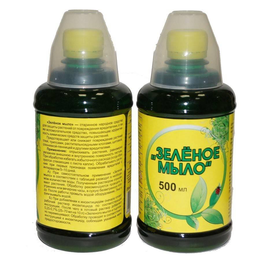 Зеленое мыло от болезней и вредителей: поможет плодовым растениям, овощным культурам и домашним цветам