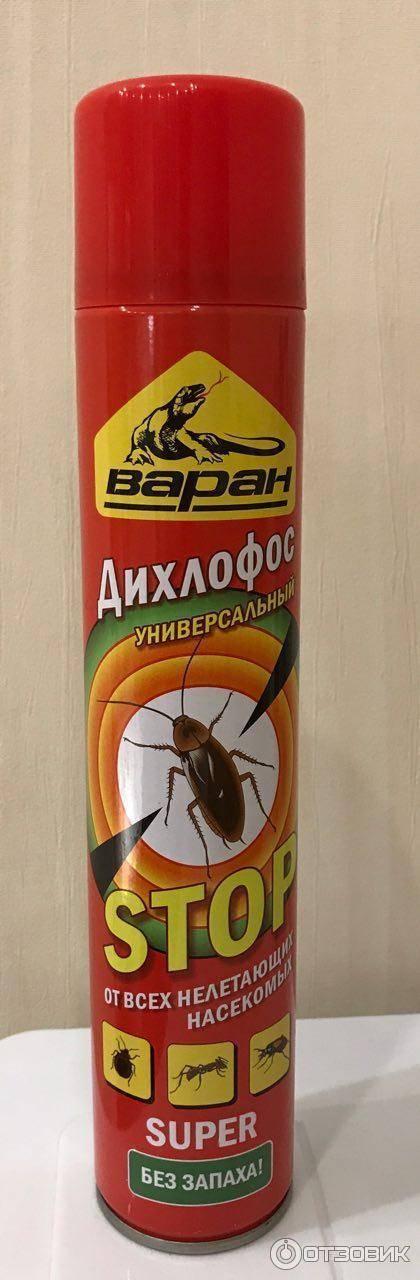 Дихлофос от тараканов: как травить и как он действуют