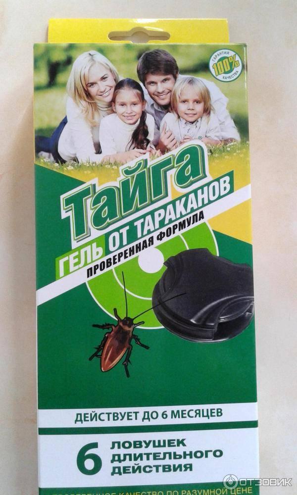 Какой гель от тараканов лучше – 12 эффективных марок 2021 года