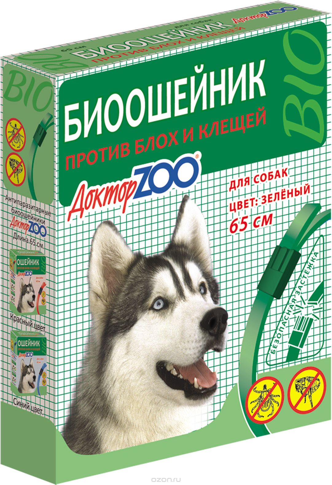 Ошейник от блох и клещей для собак: виды, отзывы