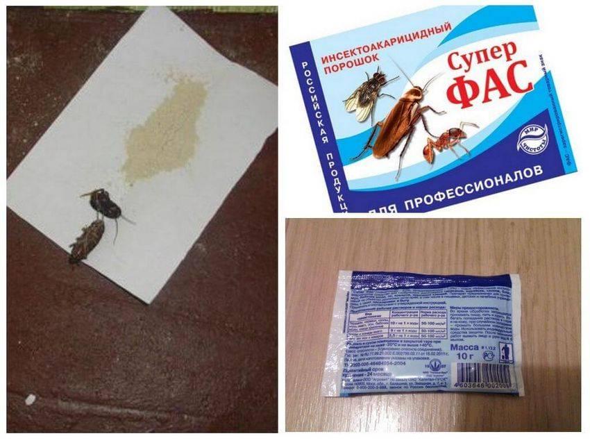 Супер фас от тараканов – инструкция по применению