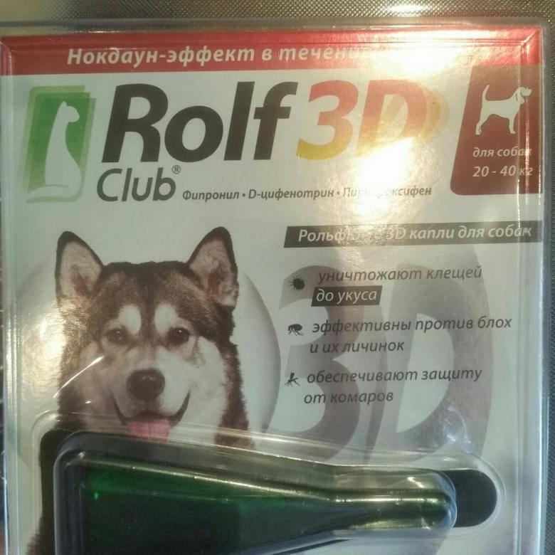 Капли рольф клуб 3д от блох для собак и кошек: инструкция по применению