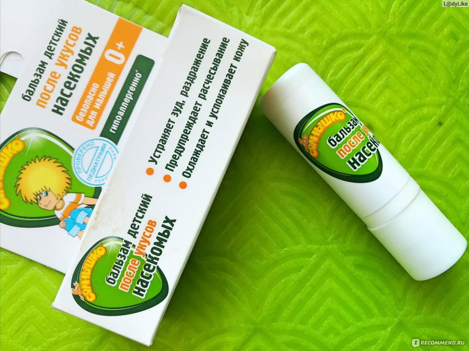 Чем и как снять зуд от укусов комаров в домашних условиях у ребенка и взрослого