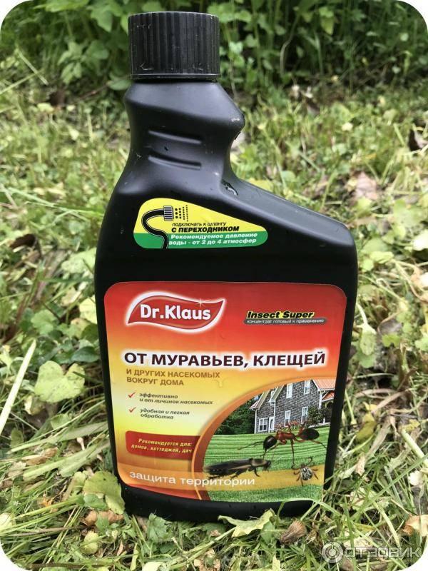 Dr. klaus (доктор клаус) от клещей, муравьев, мух и ос: отзывы, цена