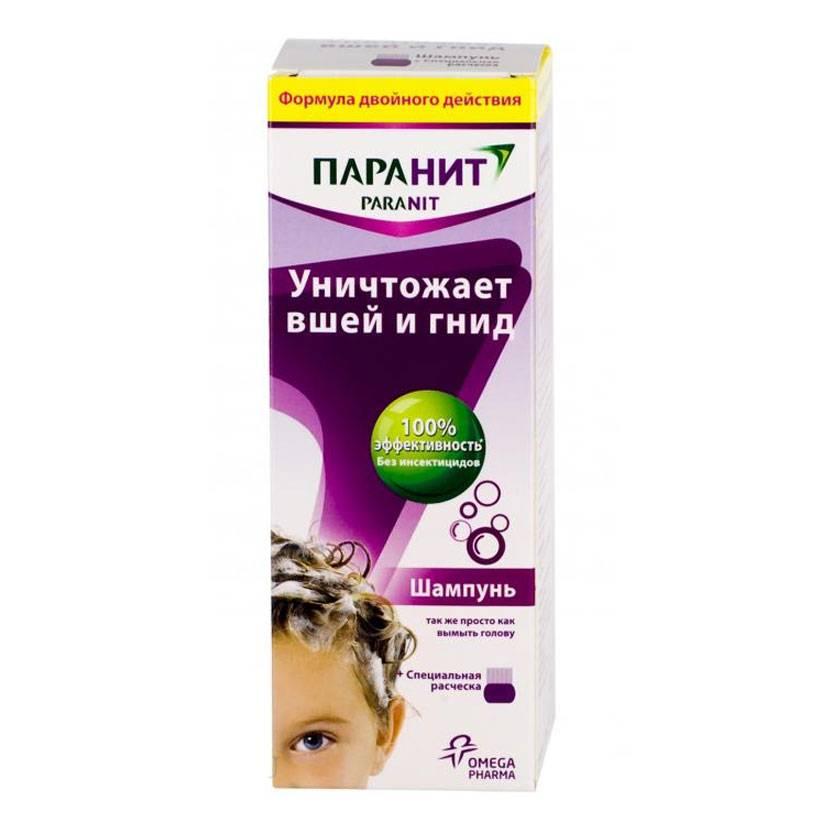 Препараты от вшей и гнид для детей: лечение педикулеза лекарственными средствами