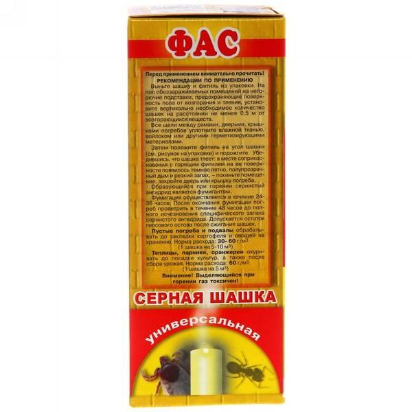 Дымовая шашка от тараканов: правила применения и меры предосторожности