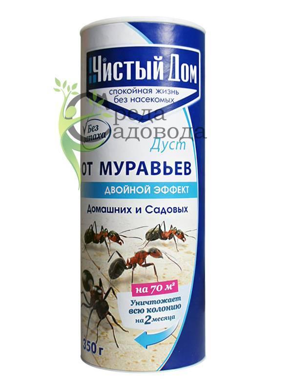 Чистый дом от муравьев — эффективность, описание, применение