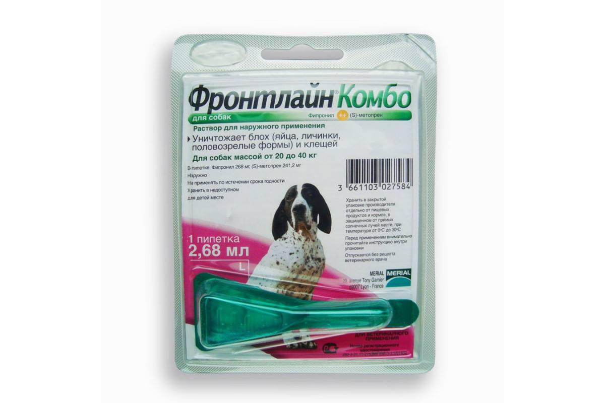 Спрей и капли фронтлайн от клещей для собак и кошек
