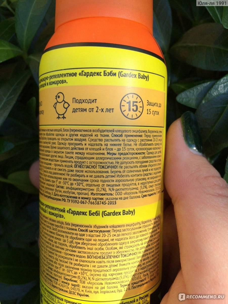 Гардекс от клещей, спрей, аэрозоль экстрим, состав