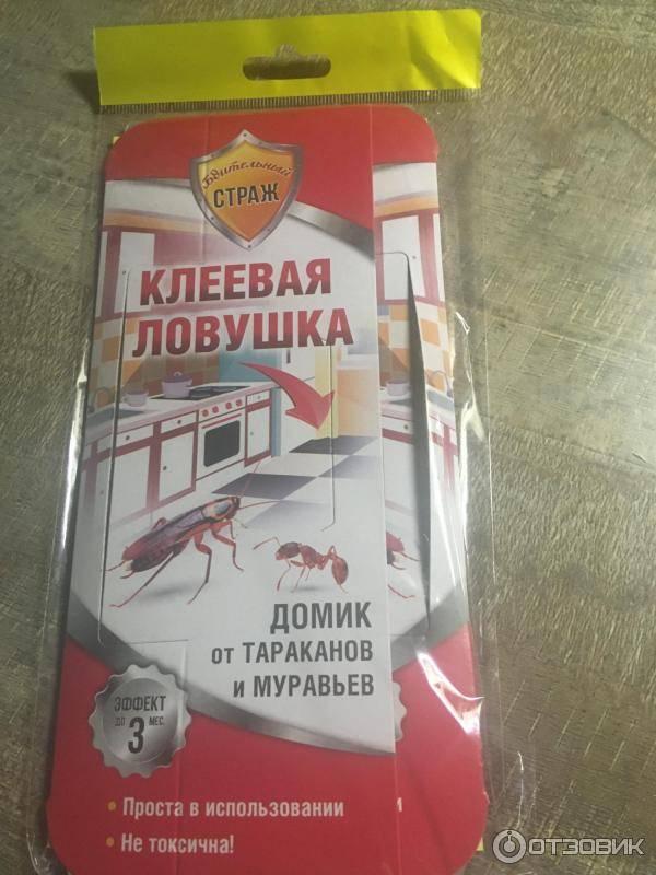 Гель rubit зиндан для уничтожения тараканов и муравьев (15 гр)