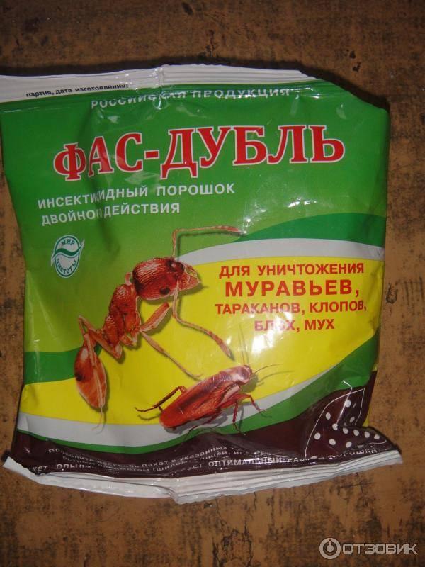 Фас дубль от муравьев – отзывы и инструкция по применению