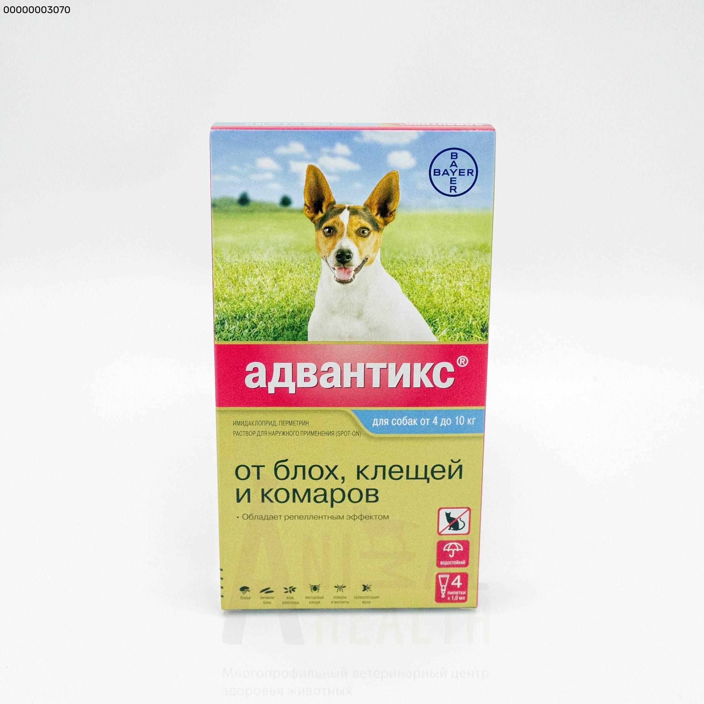 Адвантикс капли для собак: инструкция по применению, отзывы, аналоги