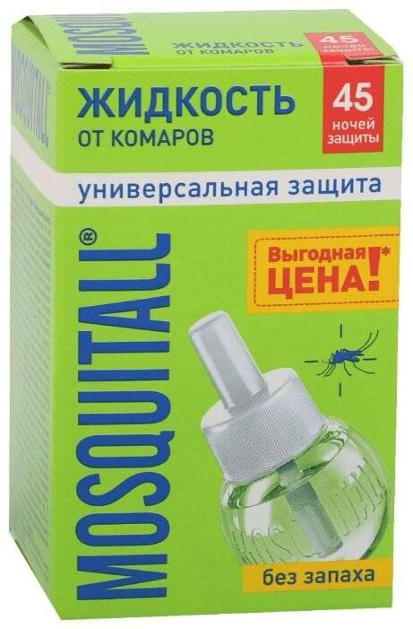❶ 8 лучших средств москитол (mosquitall) против клещей и кровососущих насекомых - отзывы