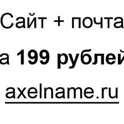 Text.ru - обзор биржи копирайтинга для новичков, набор текстов