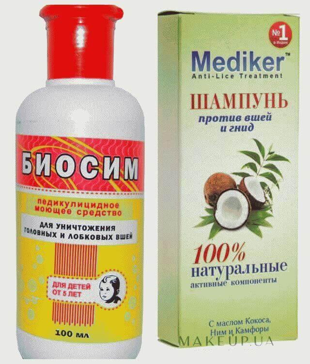 От вшей народные средства: масла чайного дерева, эфирное, масла отпугивающие вшей и для профилактики, лавандовое, репейное и кокосовое