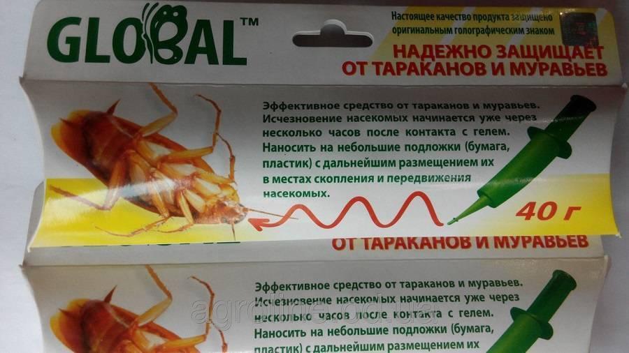 Глобальное уничтожение! «глобал» от тараканов