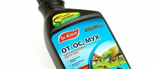 Инсектицид dr. klaus от муравьев и клещей: реальные отзывы и инструкция по применению