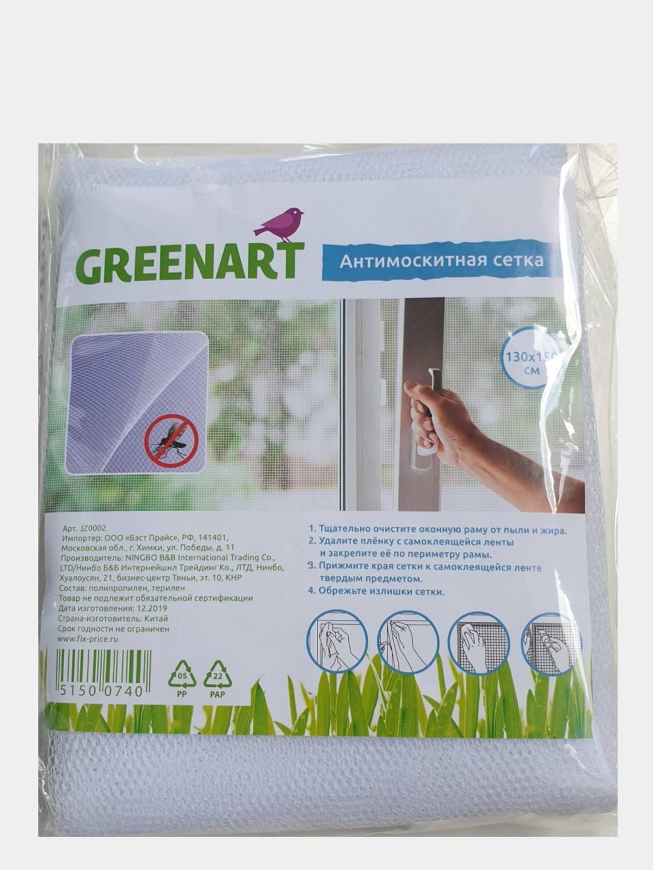 Типы москитных сеток: виды сеток от комаров для пластиковых и деревянных окон и их установка