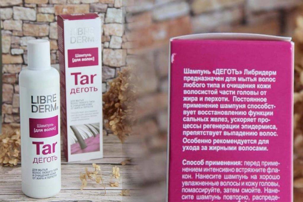 Дегтярное мыло от вшей и гнид: способ применения, сочетание с другими препаратами