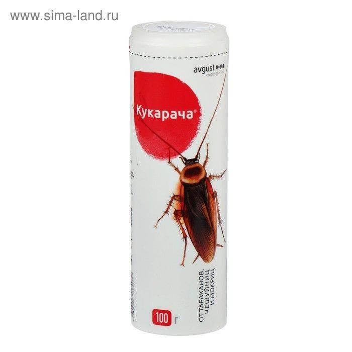 Средство кукарача от тараканов, действие и инструкция по применению