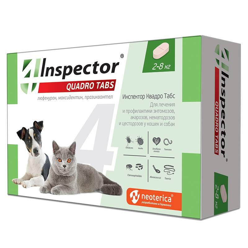Инструкция по применению таблеток от блох комфортис для кошек и собак. таблетки от блох комфортис