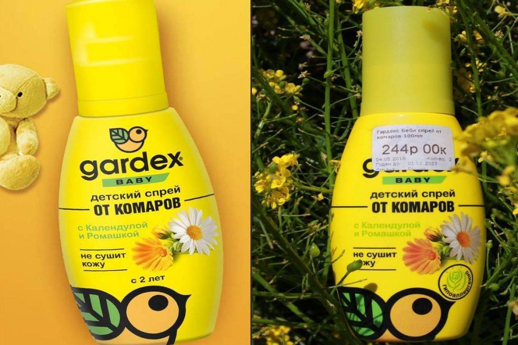 Gardex (гардекс) baby спрей от комаров (для детей), 50 мл