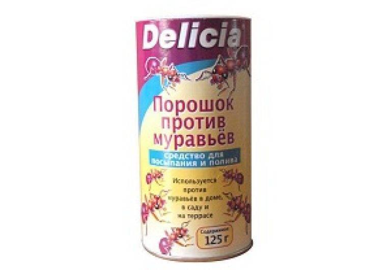Купить delicia (делиция), 375 г порошок от муравьев