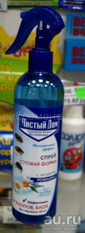 Дуст чистый дом от тараканов: описание, инструкция по применению и отзывы