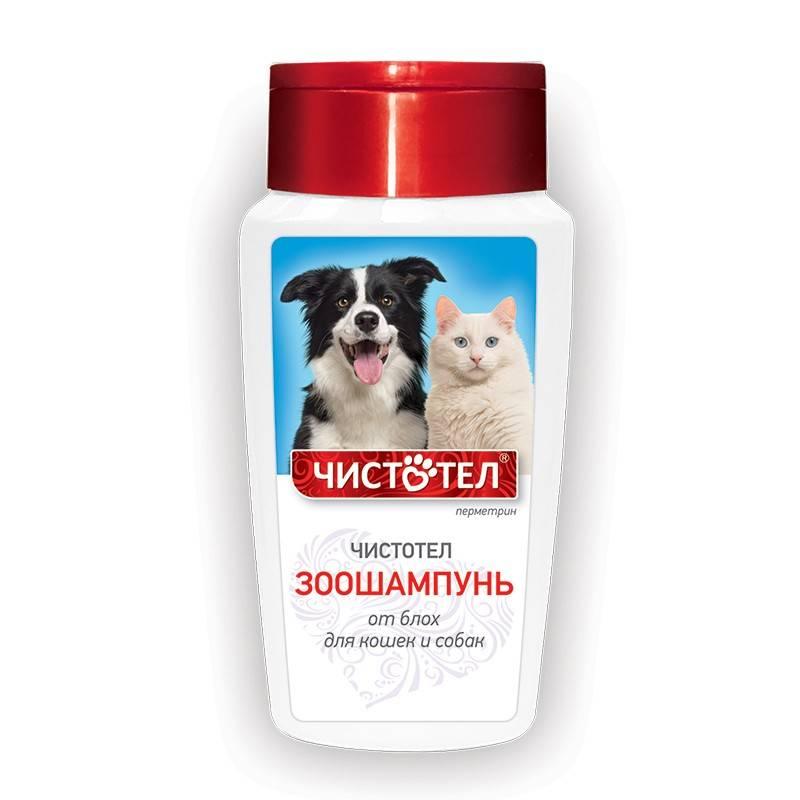 Шампуни для собак от блох и клещей – обзор и отзывы