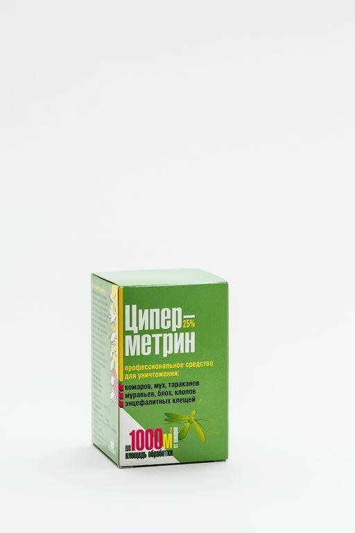 Циперметрин - инсектицид широкого спектра действия: инструкция по применению