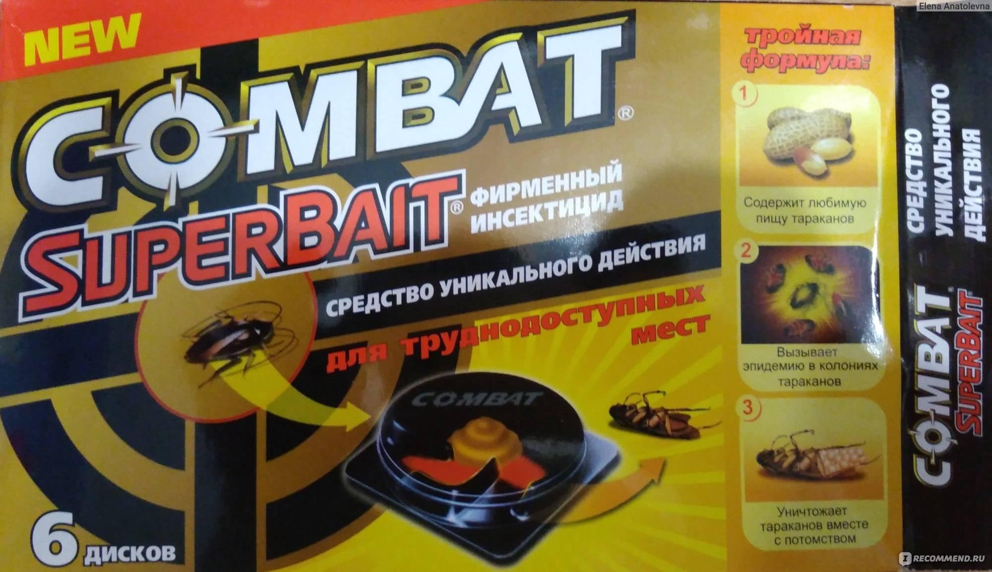 Комбат от тараканов: ловушки, гели, аэрозоли, спреи. обзор